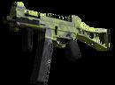 UMP-45   Заблуждение (Немного поношенное)