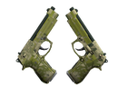Dual Berettas | Коммутатор (Прямо с завода)