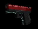 Glock-18   Карамельное яблоко (Немного поношенное)