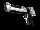 Desert Eagle | Механо-пушка (Прямо с завода)