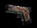 Glock-18 | Weasel (Поношенное)