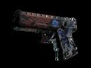 Glock-18   Жертвенность (Немного поношенное)