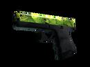 Glock-18 | Ядерный сад (После полевых испытаний)