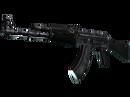 StatTrak™ AK-47 | Элитное снаряжение (Закаленное в боях)