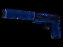 USP-S | Blueprint (После полевых испытаний)