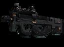 P90 | Элитное снаряжение (Немного поношенное)