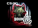 Наклейка | Boom (металлическая) | РМР 2020