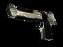 Desert Eagle | Механо-пушка (Закаленное в боях)