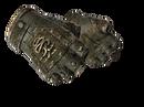 ★ Перчатки «Гидра» | Мангры (Закаленное в боях)