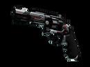 StatTrak™ Револьвер R8 | Reboot (Поношенное)