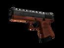 Glock-18   Королевский легион (Закаленное в боях)