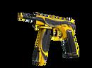 CZ75-Auto | Желтый жакет (Немного поношенное)