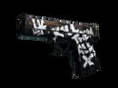 Glock-18 | Wasteland Rebel (После полевых испытаний)